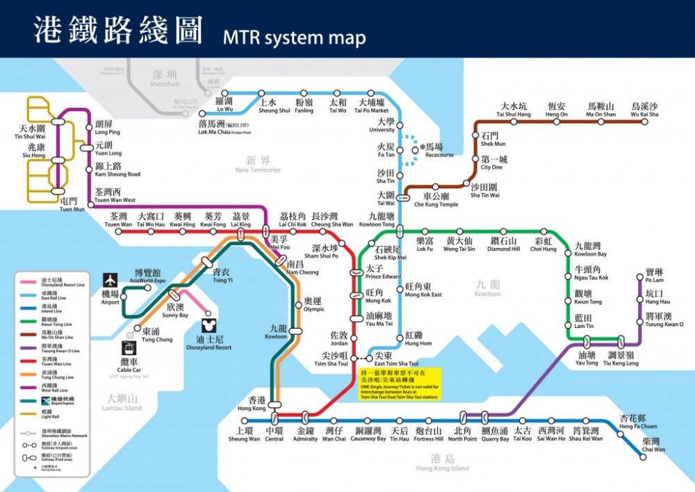 hong-kong-MTR-system-map-1024x726.jpg